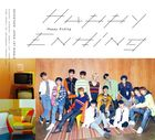 Happy Ending [TYPE A] (SINGLE + 36P PHOTOBOOK A) (First Press Limited Edition) (Japan Version)
