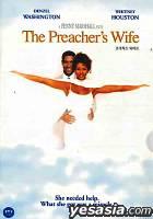 The Preacher's Wife (DVD) (Korean Version)