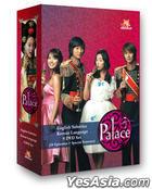 Palace aka: Princess Hours (MBC TV Series) (US Version)