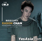 Eason Chan Mandarin Collection (24K Gold CD)