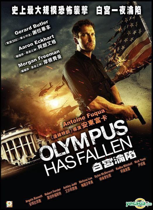 Yesasia Olympus Has Fallen 2013 Dvd Hong Kong Version Dvd Aaron Eckhart Morgan Freeman Panorama Hk Western World Movies Videos Free Shipping