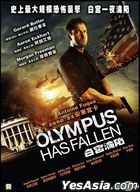 Olympus Has Fallen (2013) (DVD) (Hong Kong Version)