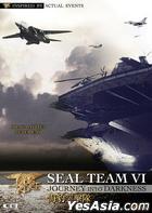 Seal Team VI (DVD) (Hong Kong Version)