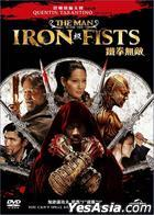 The Man With The Iron Fists (2012) (Blu-ray) (Hong Kong Version)
