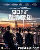 Way Down (2021) (Blu-ray) (Hong Kong Version)