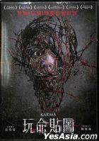 Karma (2018) (DVD) (Taiwan Version)