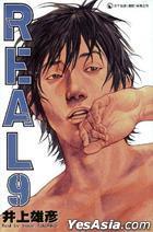 Real (Vol.9)