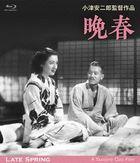 Late Spring (Blu-ray) (Digitally Restored Edition) (Japan Version)