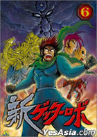 New Getter Robo 6 (Japan Version)