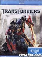 Transformers: Dark Of The Moon (2011) (Blu-ray) (Hong Kong Version)