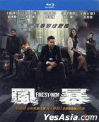 Firestorm (2013) (Blu-ray) (Taiwan Version)