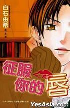 Zheng Fu Ni De Chun (All)
