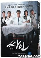 Sign (DVD) (7-Disc) (SBS TV Drama) (End) (First Press Limited Edition) (Korea Version)