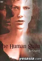 Human Stain (Korean Version)