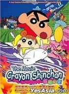 Crayon Shin Chan The Movie: Battle in The Daimyo Era (DVD) (Malaysia Version)
