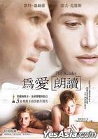 The Reader (DVD) (Taiwan Version)