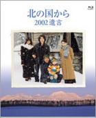 Kita no kuni kara 2002 Yuigon (Blu-ray) (Japan Version)