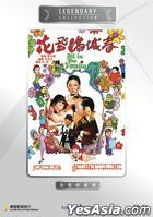 All In The Family (DVD) (Hong Kong Version)