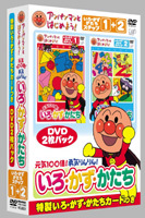 Anpanman to Hajimeyo! Iro Kazu Katachi Hen Genki 100bai! Yuki Rinrin! Colors Numbers Shapes (Japan Version)