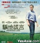 Promised Land (2012) (VCD) (Hong Kong Version)