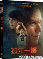 Wolves (2016) (DVD) (Taiwan Version)