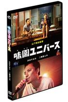 La La La at Rock Bottom (DVD) (Normal Edition)(Japan Version)