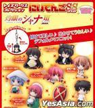 Toys Works Collection 2.5 SisterS : Shakugan no Shana III -Final-