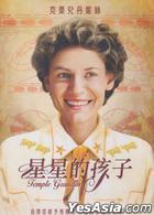 Temple Grandin (DVD) (Taiwan Version)