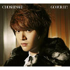 GO FOR IT! -Sungje Version- (First Press Limited Edition)(Japan Version)