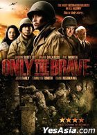 Only the Brave (2006) (DVD) (US Version)