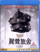 The Cabin In The Woods (2011) (Blu-ray) (Hong Kong Version)