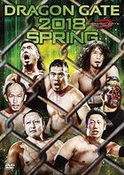 DRAGON GATE 2018 SPRING (DVD)(Japan Version)