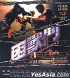 Champions (MPIR Version) (Hong Kong Version)