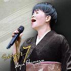 SINGER7 (Japan Version)