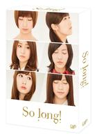 So long! DVD Box  (DVD)(Normal Edition)(Japan Version)
