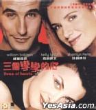 Three Of Hearts (Hong Kong Version)