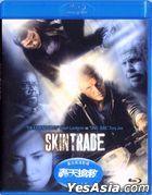 Skin Trade (2014) (Blu-ray) (Hong Kong Version)