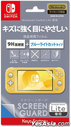 Nintendo Switch Lite SCREEN GUARD (9H + Blue Light Cut Type) (日本版)