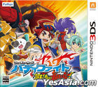 Future Card Buddyfight Tanjou! Oretachi no Saikyou Buddy (3DS) (日本版)