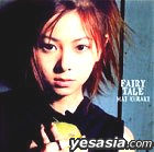 FAIRY TALE (Japan Version)