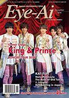 Eye-Ai 2019 November (English Magazine)