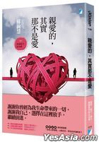 Qin Ai De, Qi Shi Na Bu Shi Ai: Yong Gan Fang Shou, Zou Xiang Ai