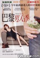 A French Gigolo (2008) (DVD) (Taiwan Version)