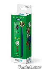 Wii Remote Plus (Luigi) (Japan Version)
