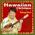 Hawaiian Christmas Best (Japan Version)