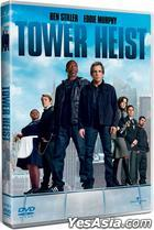 Tower Heist (2011) (DVD) (Hong Kong Version)