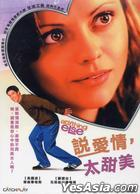 Anything Else (DVD) (Taiwan Version)