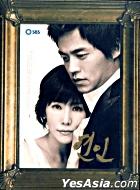 Lovers OST (SBS TV Series)