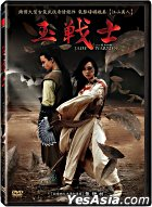 Jade Warrior (DVD) (Taiwan Version)