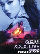 G.E.M. X.X.X. LIVE (DVD) (プレオーダー版)